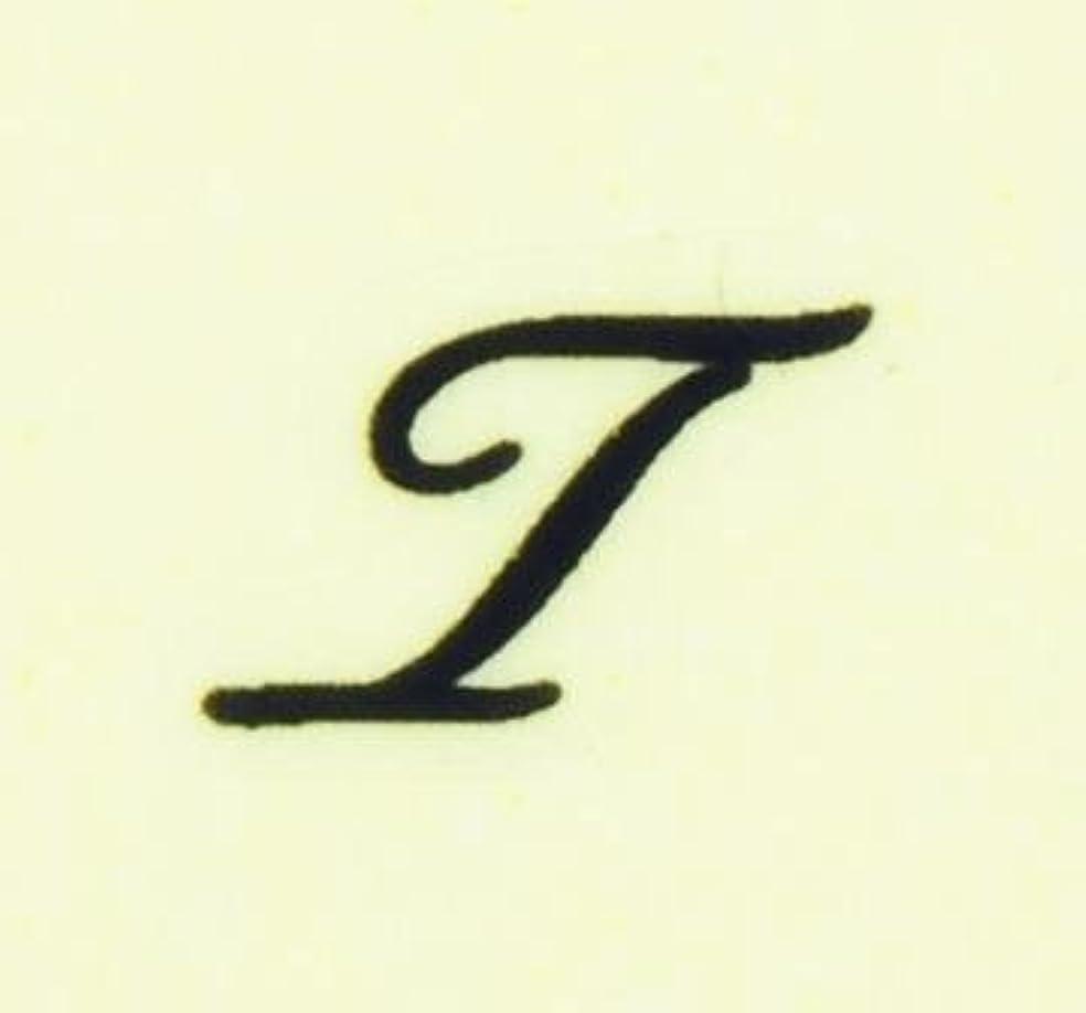 実際に口頭ネストネイルシール【アルファベット】1筆記体(T)BK/各1シート9枚入