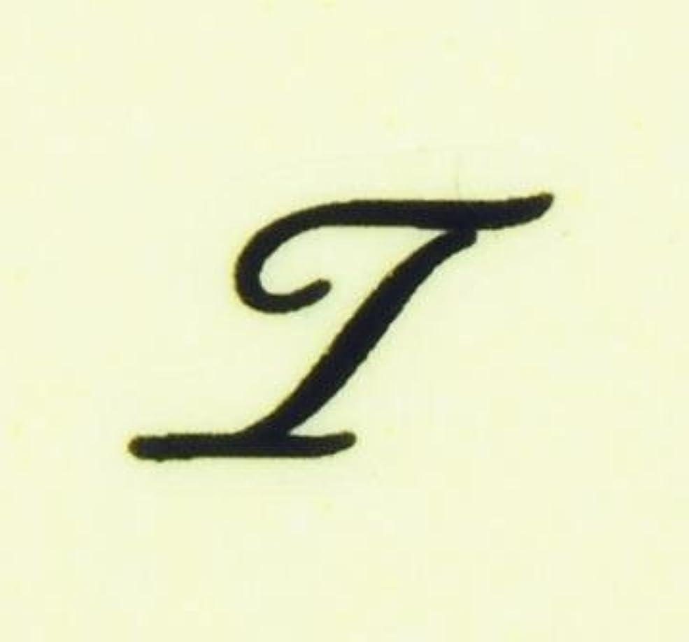 うなずく家事をする遠征ネイルシール【アルファベット】1筆記体(T)BK/各1シート9枚入