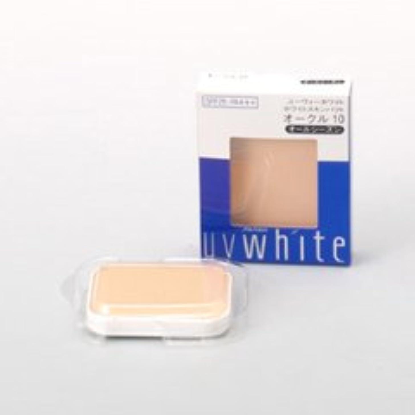 確立溶かすペインギリック資生堂 UV ユーヴィー ホワイト スキン パクト オークル10 レフィル