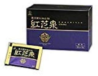 【湧永製薬】紅芝泉(こうしせん) 原末 1.5g×30包