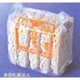 特パックスパゲティ 210g x 5食 【冷凍】/テーブルマーク(3袋)