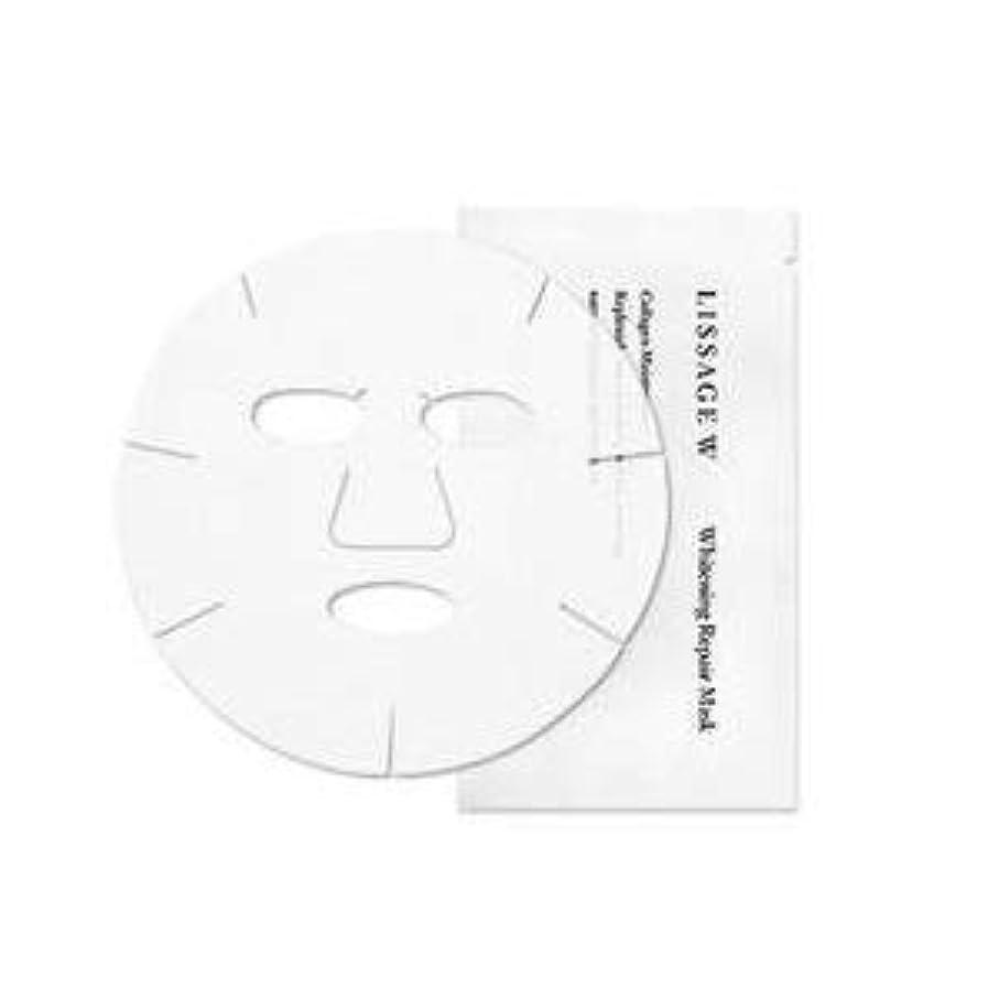 主婦ハイジャック当社リサージ ホワイト ホワイトニング リペアマスク 22mL×5枚入り