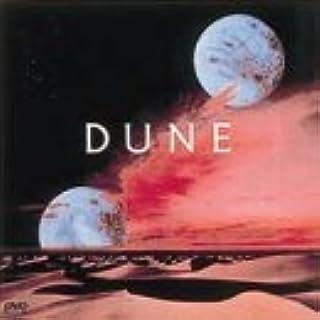 デューン/砂の惑星 劇場公開版 [DVD]