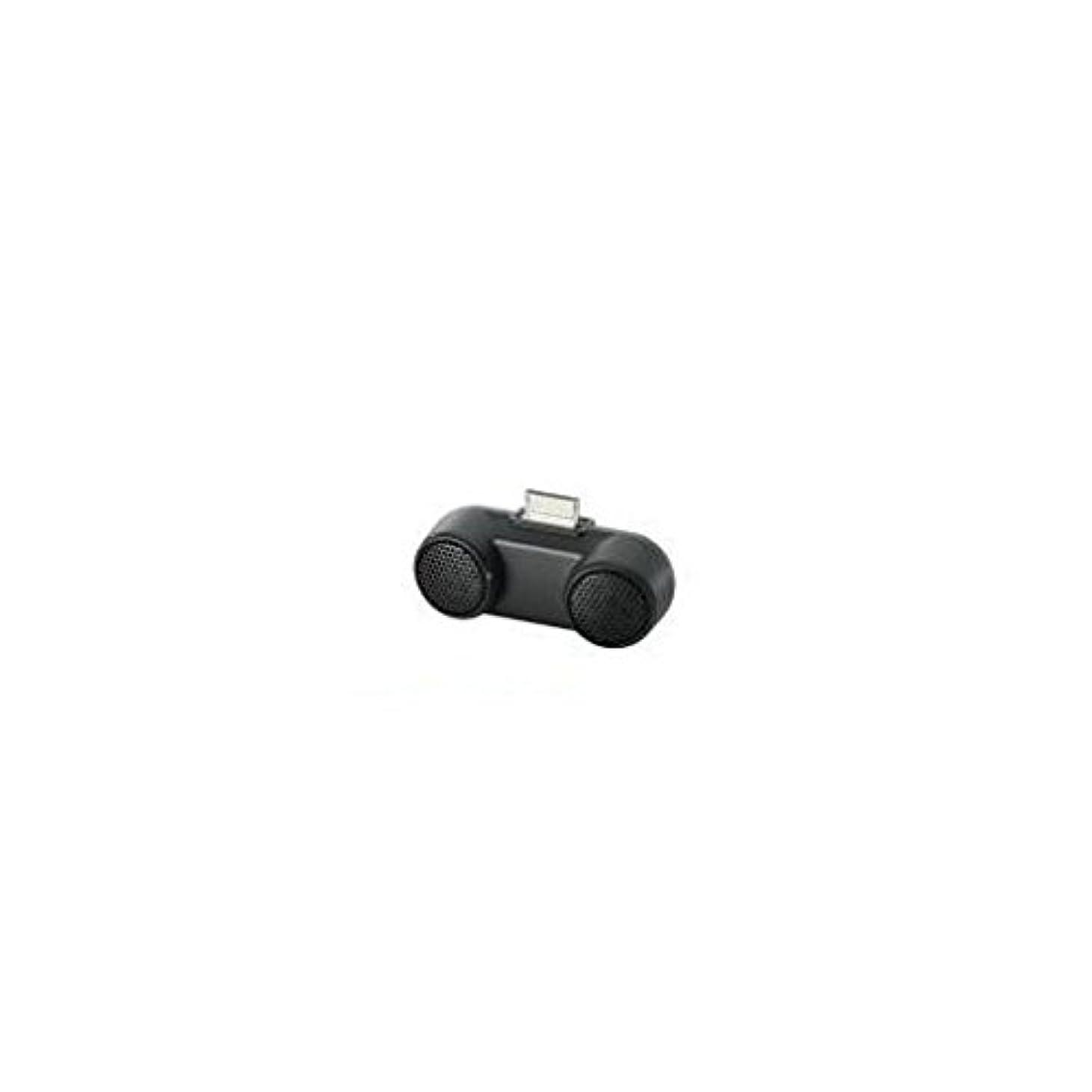 ねじれ黙認する醸造所KR42764 Walkman用コンパクトスピーカー