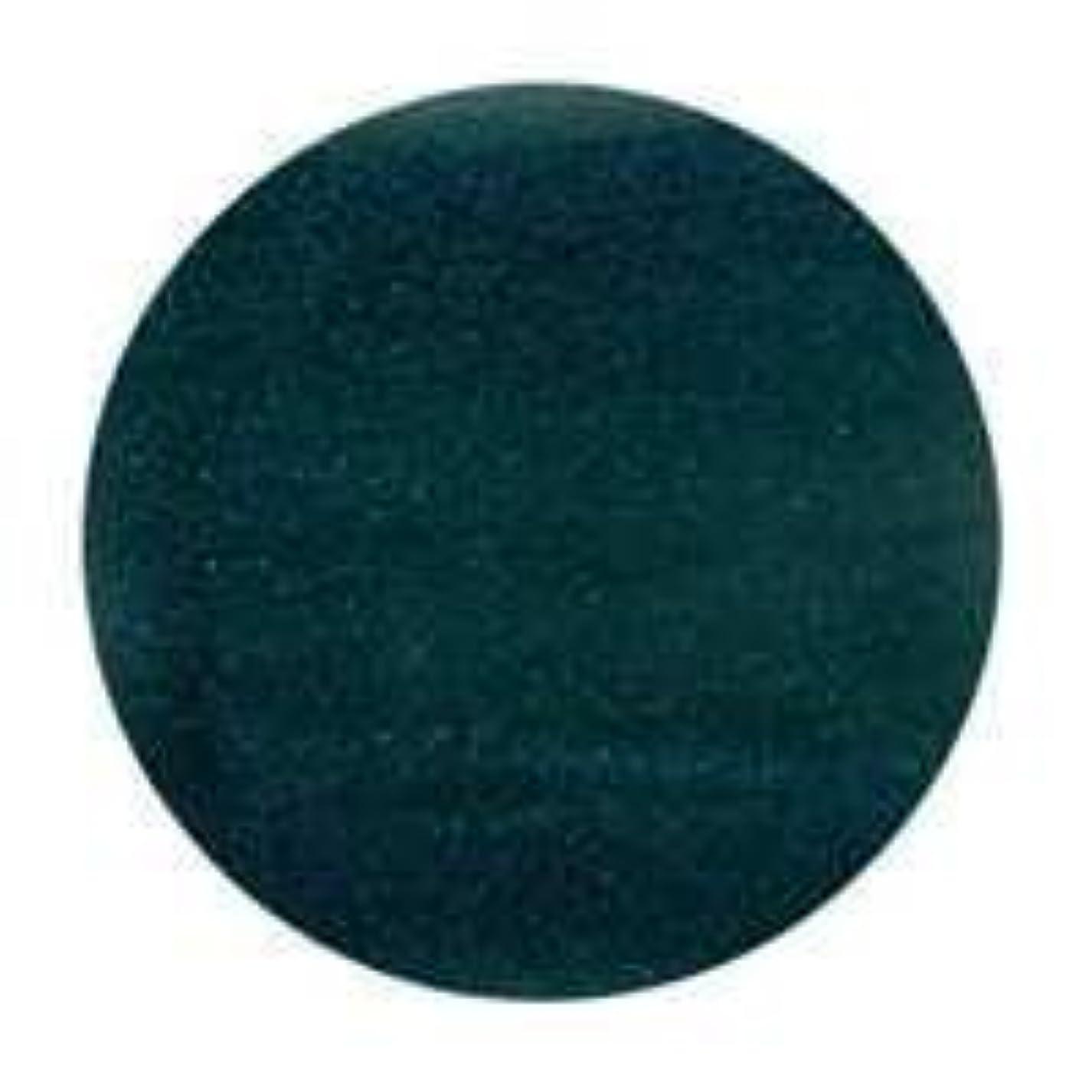 気を散らす浸す差し控えるジェルポリッシュ 7g ボヘミアンブルー