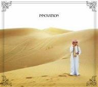 iNNOVATiON(DVD付)