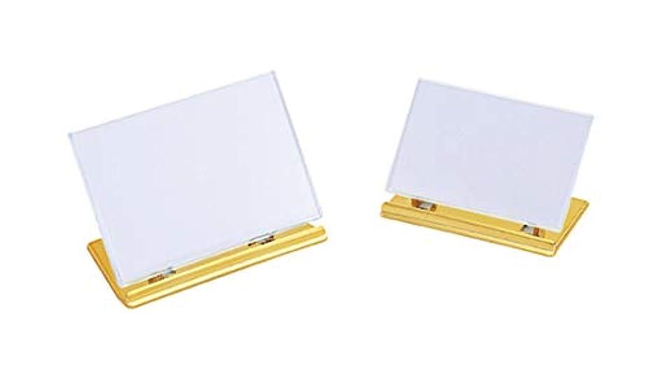 エレメンタルカブ第四アズワン リクライニングカードスタンド 10×6.5cm用 ゴールド/61-7238-65