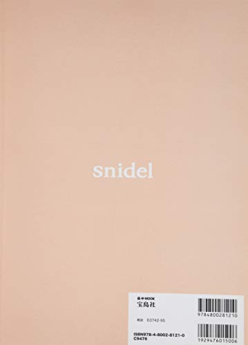 snidel 2018年春夏号 商品画像