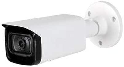 Loryta IPC-B5442T-ASE 3.6mm Fixed Lens 4MP Starlight+ WDR IR Bullet AI Network Camera English Version
