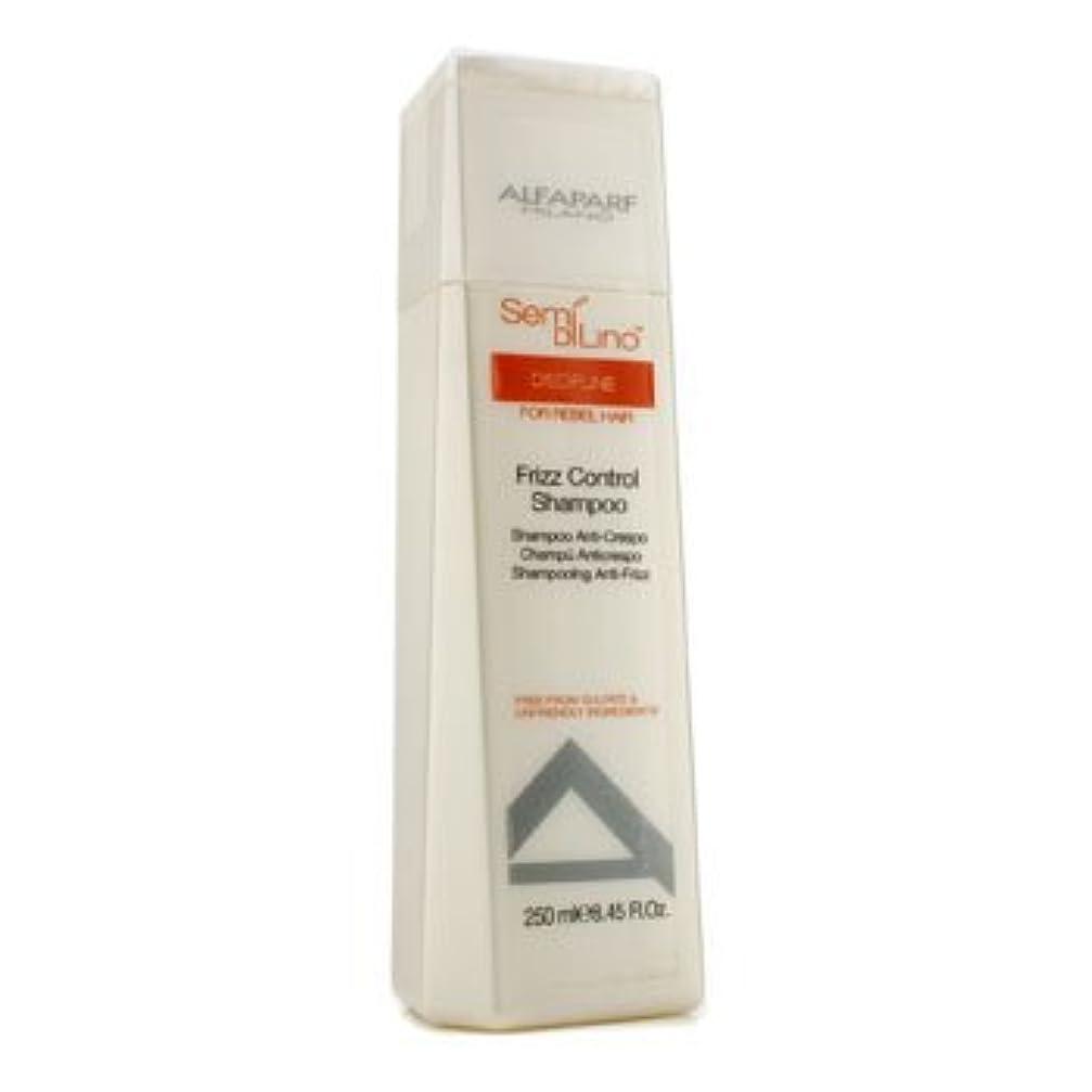 分数打たれたトラックバリケード[AlfaParf] Semi Di Lino Discipline Frizz Control Shampoo (For Rebel Hair) 250ml/8.45oz