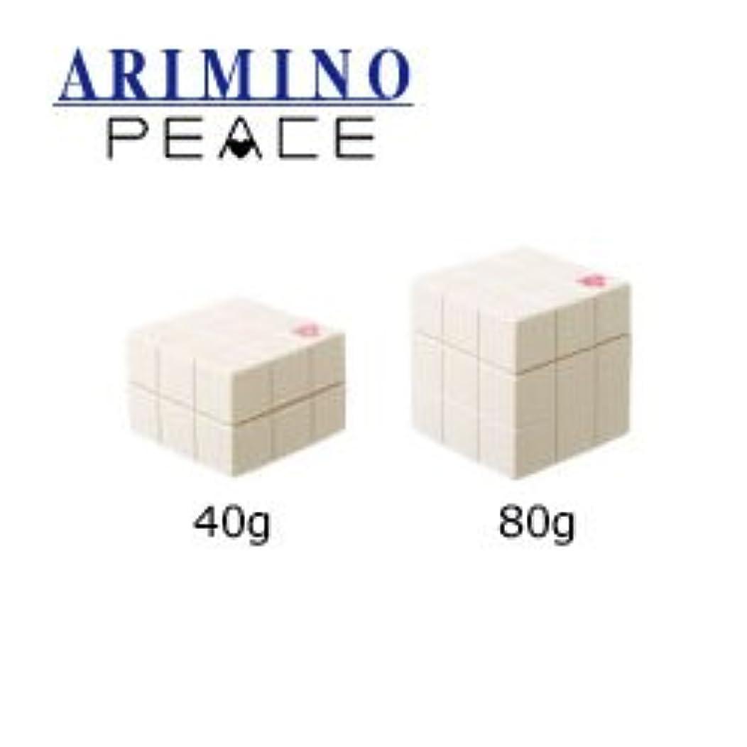 教授宇宙自慢アリミノ ピース ニュアンスwax バニラ 80g