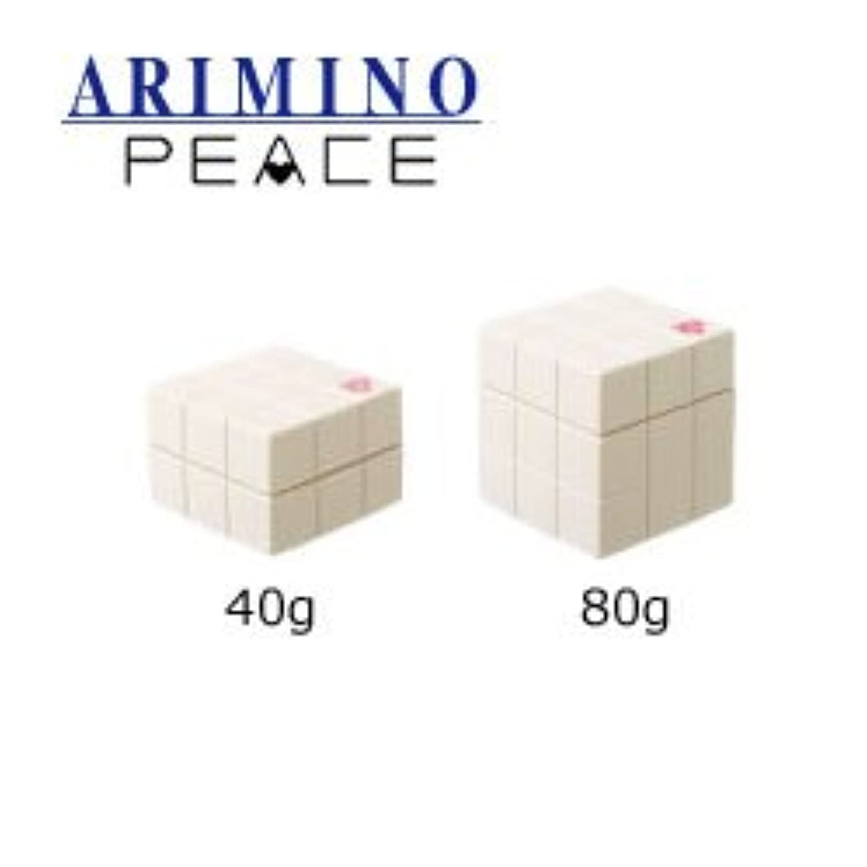 壮大ナイトスポット市の花アリミノ ピース ニュアンスwax バニラ 80g