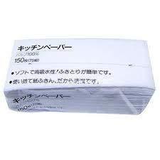 服部製紙 キッチンペーパー150枚(75組)×20個セット