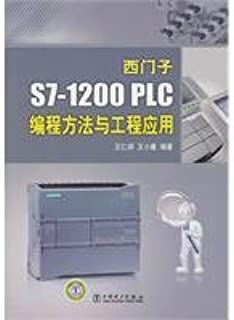 Siemens S7-1200 PLC programming and engineering application