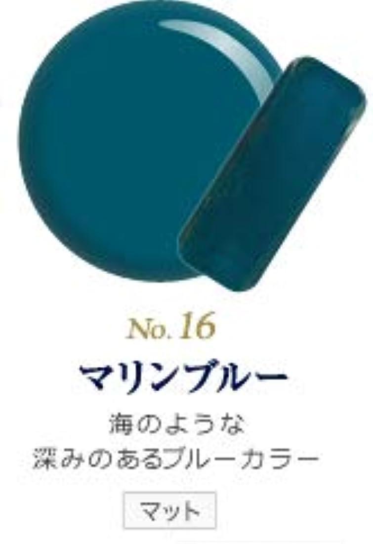 戦艦プロテスタントチャレンジ発色抜群 削らなくてもオフが出来る 新グレースジェルカラーNo.11~No.209 (マリンブルー)