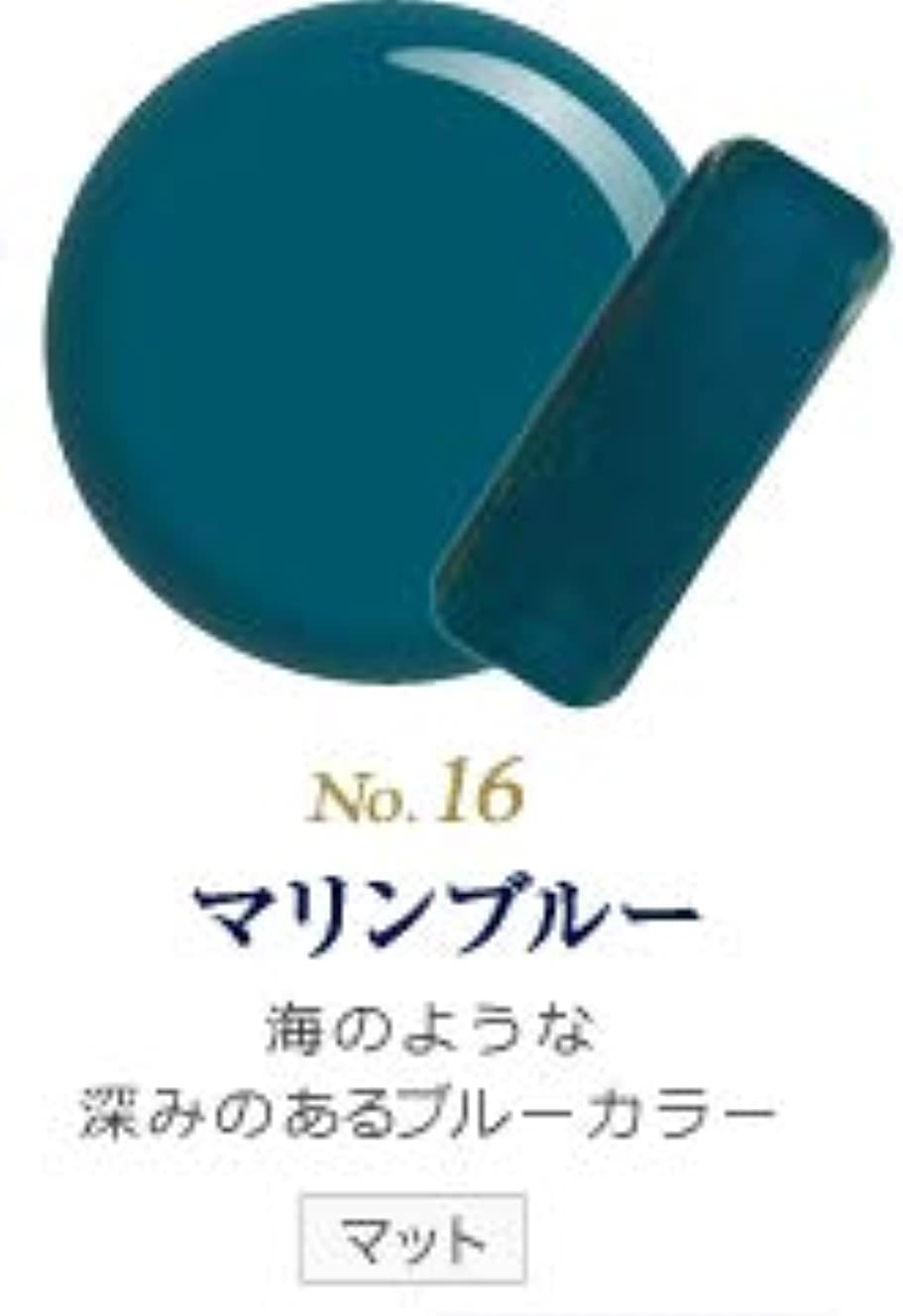 電話に出る下着肘掛け椅子カラージェル 発色抜群 削らなくてもオフが出来る 新グレースジェルカラーNo.11~No.209 (マリンブルー)