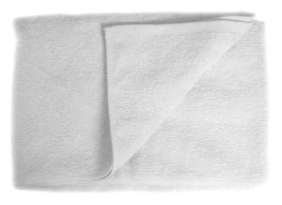 スマイル不透明な絶滅させるバスタオル 【1000匁 】10枚【白】