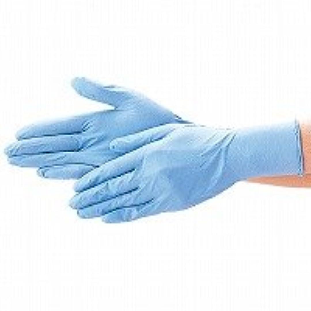 手書き練習した動力学エブノ ニトリル手袋 No.526 L 青 (100枚入×20箱) ディスポニトリル パウダーフリー ブルー