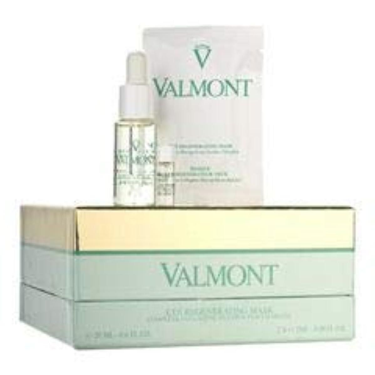 予防接種椅子追加ヴァルモン(VALMONT) アイマスク トリートメント [並行輸入品]