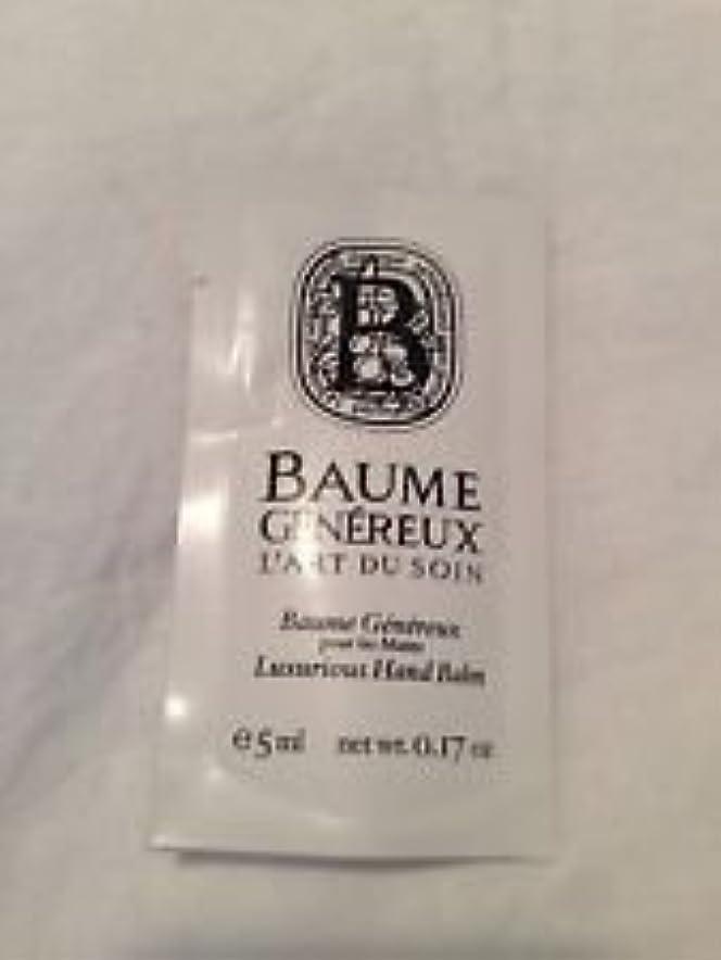 他のバンドで憤るええDiptyque Baume Genereux (ディプティック ボーム ジェネリュク) 0.17 oz (5ml) ハンドバルム サンプル for Women