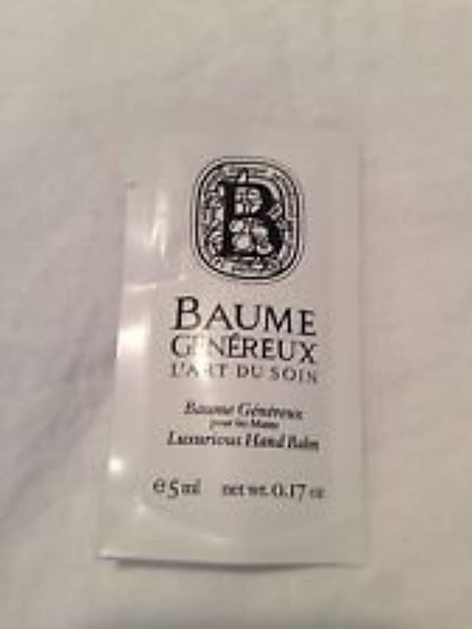 登るシーン里親Diptyque Baume Genereux (ディプティック ボーム ジェネリュク) 0.17 oz (5ml) ハンドバルム サンプル for Women