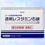 【興和】コーワの殺菌消毒洗浄剤「透明レスタミン石鹸」80g(医薬部外品) ×3個セット