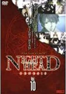 JAPANESE TV DRAMA NIGHT HEAD GENESIS night head genesis vol.10 [rental omission] (JAPANESE AUDIO , NO ENGLISH SUB.)