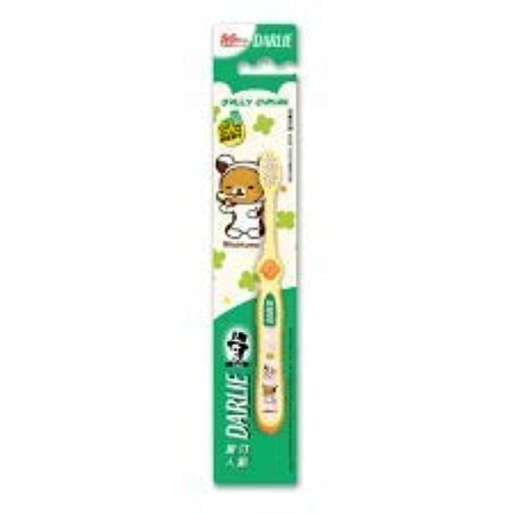 注入共役美容師DARLIE メリージュニア2-6歳歯ブラシ - ジェントル歯茎と歯のエナメル質は良好な洗浄を持っています