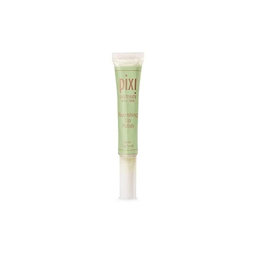 関係ない土冊子栄養リップポリッシュ x4 - Pixi Nourishing Lip Polish (Pack of 4) [並行輸入品]