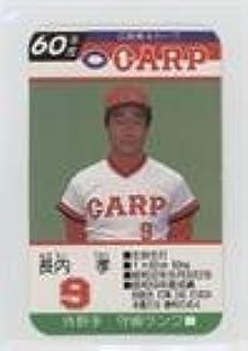 Takashi Osanai (Baseball Card) 1985 Takara Hiroshima Toyo Carp - [Base] #9