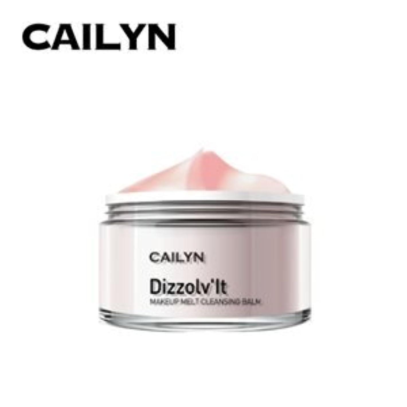適応規制経度CAILYN(ケイリン)DizzoLv'It Makeup Melt Cleansing Balm メイク落とし洗顔