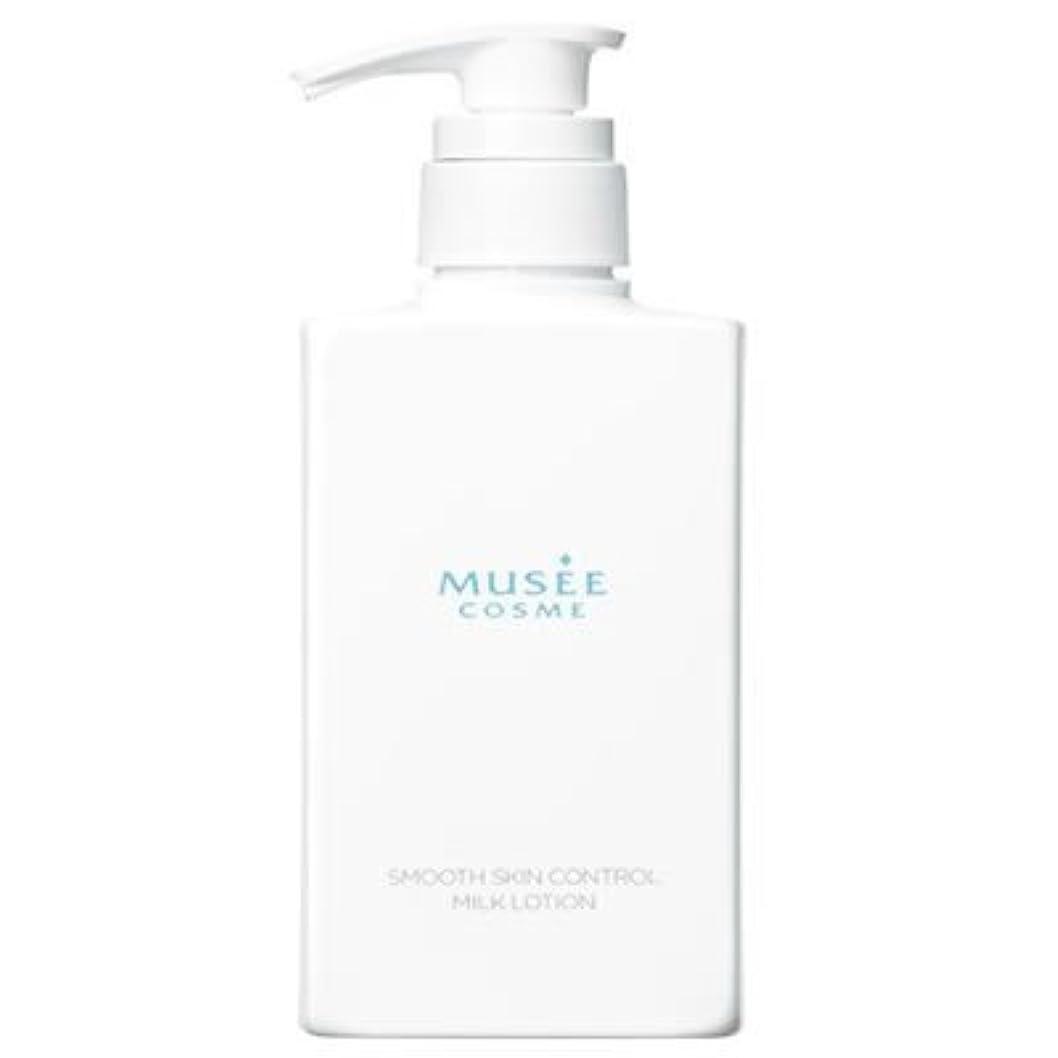 結婚式残り物私のミュゼ 薬用スムーススキンコントロールミルクローション 300ml ホワイトジャスミンの香り [並行輸入品]