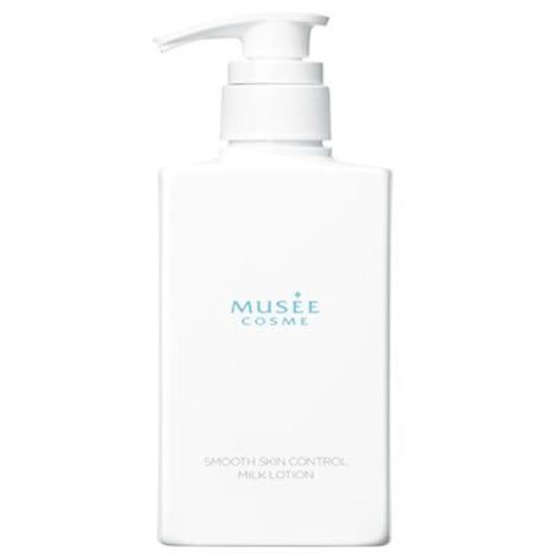 休憩マザーランドブレーキミュゼ 薬用スムーススキンコントロールミルクローション 300ml ホワイトジャスミンの香り [並行輸入品]