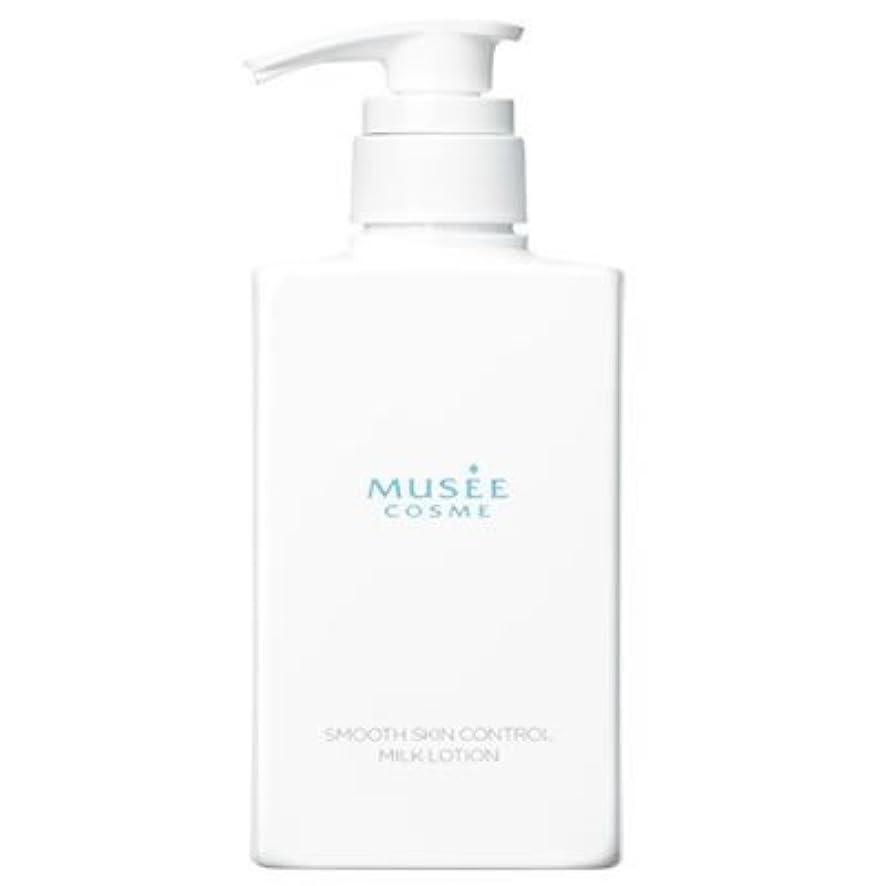 こするレギュラーヒューズミュゼ 薬用スムーススキンコントロールミルクローション 300ml ホワイトジャスミンの香り [並行輸入品]