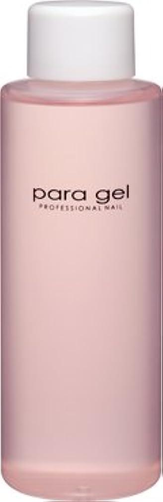 ピンチ繕う驚くべき★para gel(パラジェル) <BR>パラリムーバー 120ml