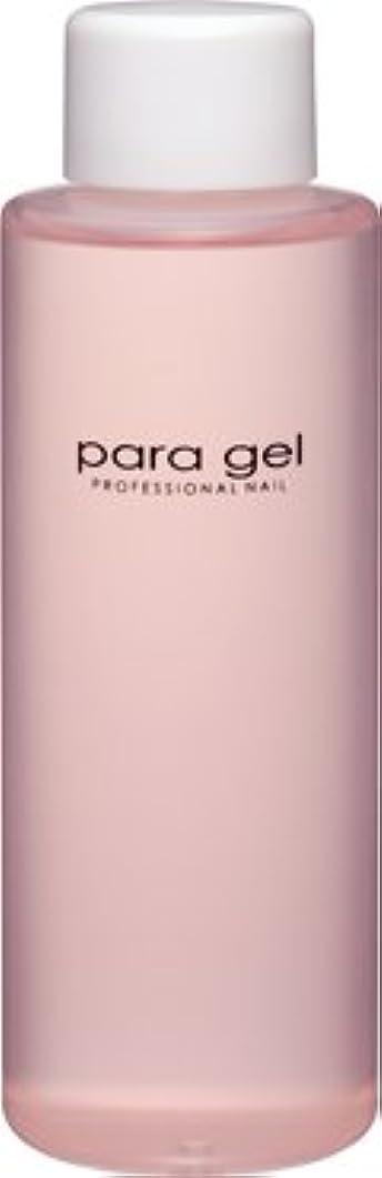 ぴかぴか魅力セント★para gel(パラジェル) <BR>パラリムーバー 120ml