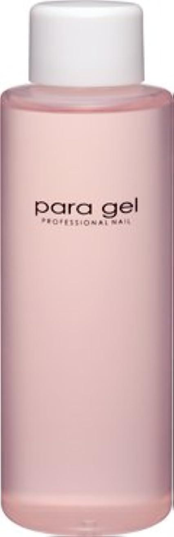 狂乱コミットメントに付ける★para gel(パラジェル) <BR>パラリムーバー 120ml