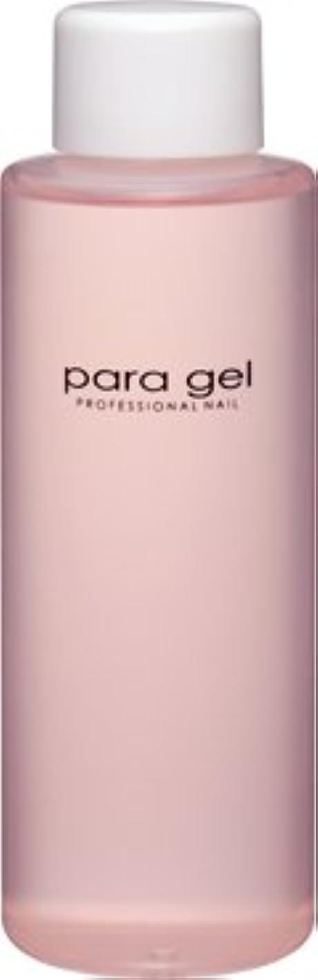 テロカーペット指令★para gel(パラジェル) <BR>パラリムーバー 120ml