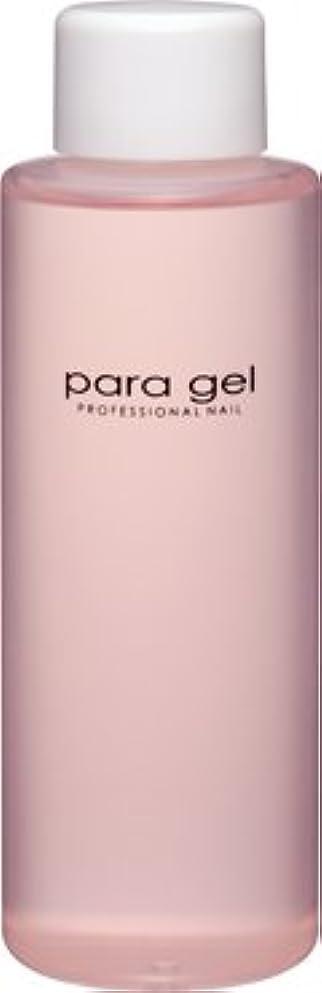 下る発揮する原点★para gel(パラジェル) <BR>パラリムーバー 120ml