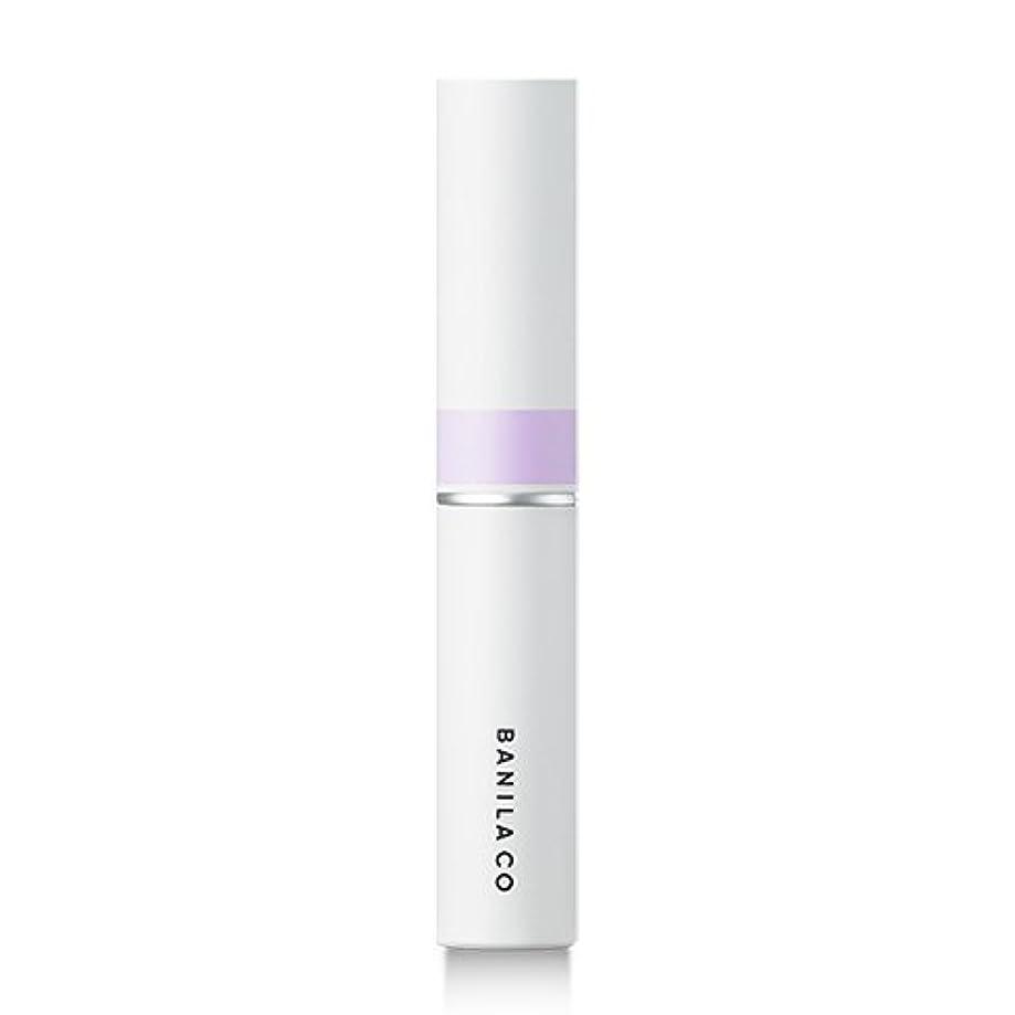 めったにターミナルエージェントBANILA CO It Radiant CC Color Spot Concealer 3.5g/バニラコ イット ラディアント CC カラー スポット コンシーラー 3.5g (#Lavender) [並行輸入品]