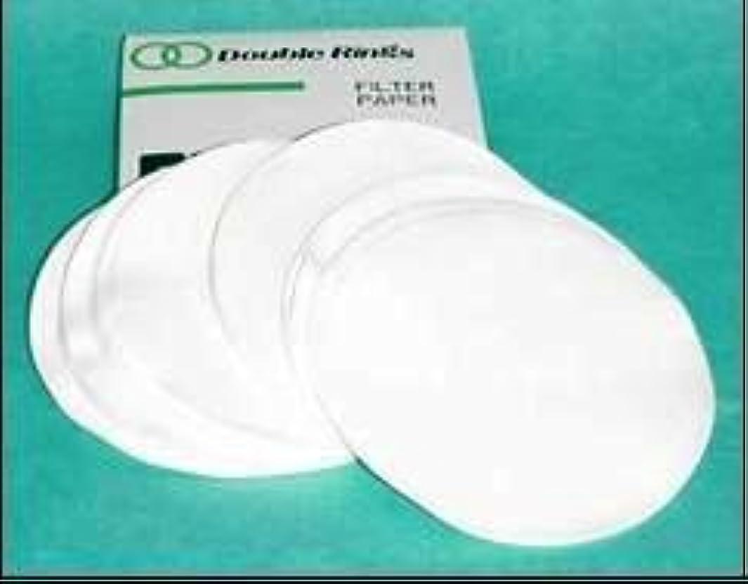 SEOH Filter Paper Quantitative Fast 12.5cm
