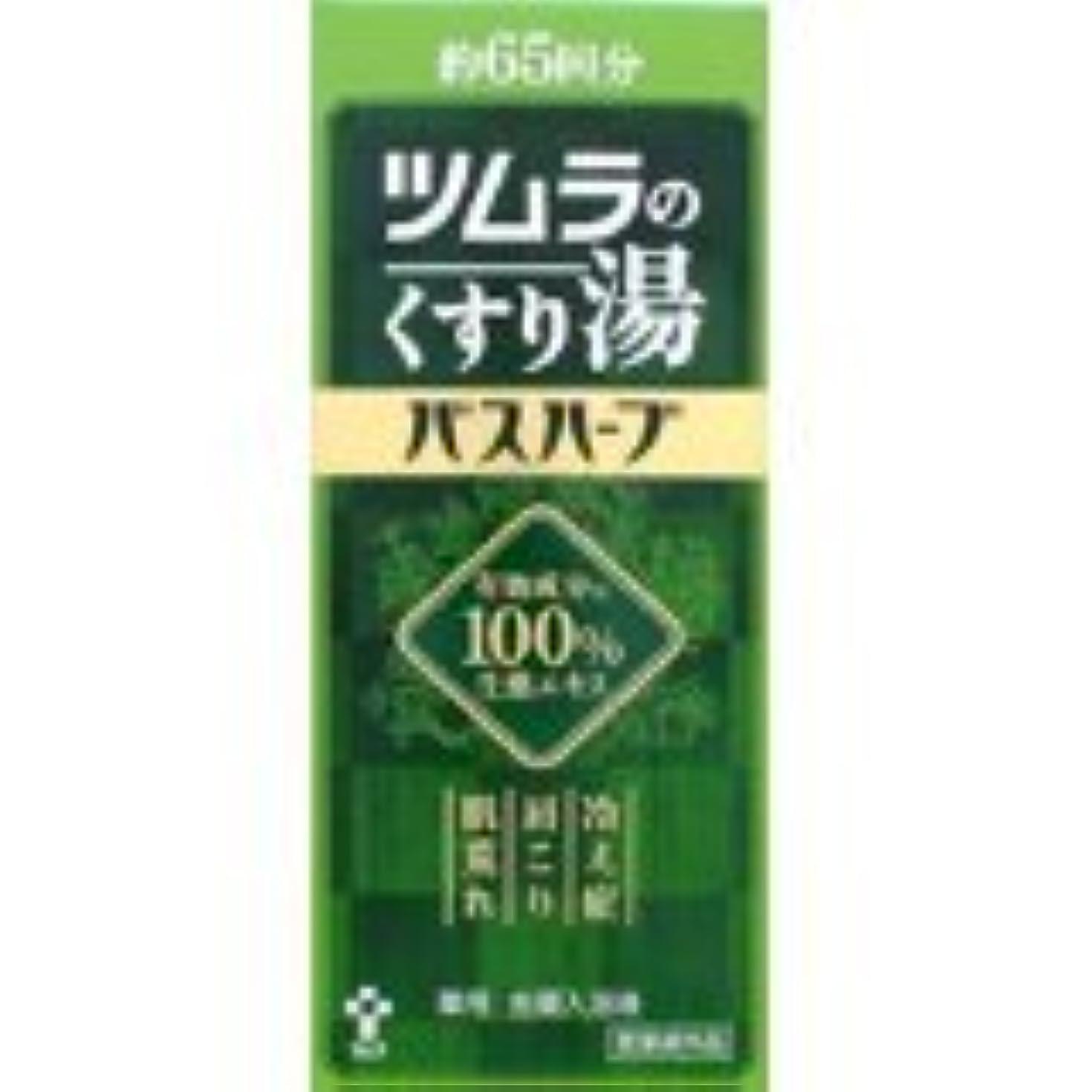間違えた台風ナインへツムラ ツムラのくすり湯 バスハーブ 650ml×12本(1ケース)