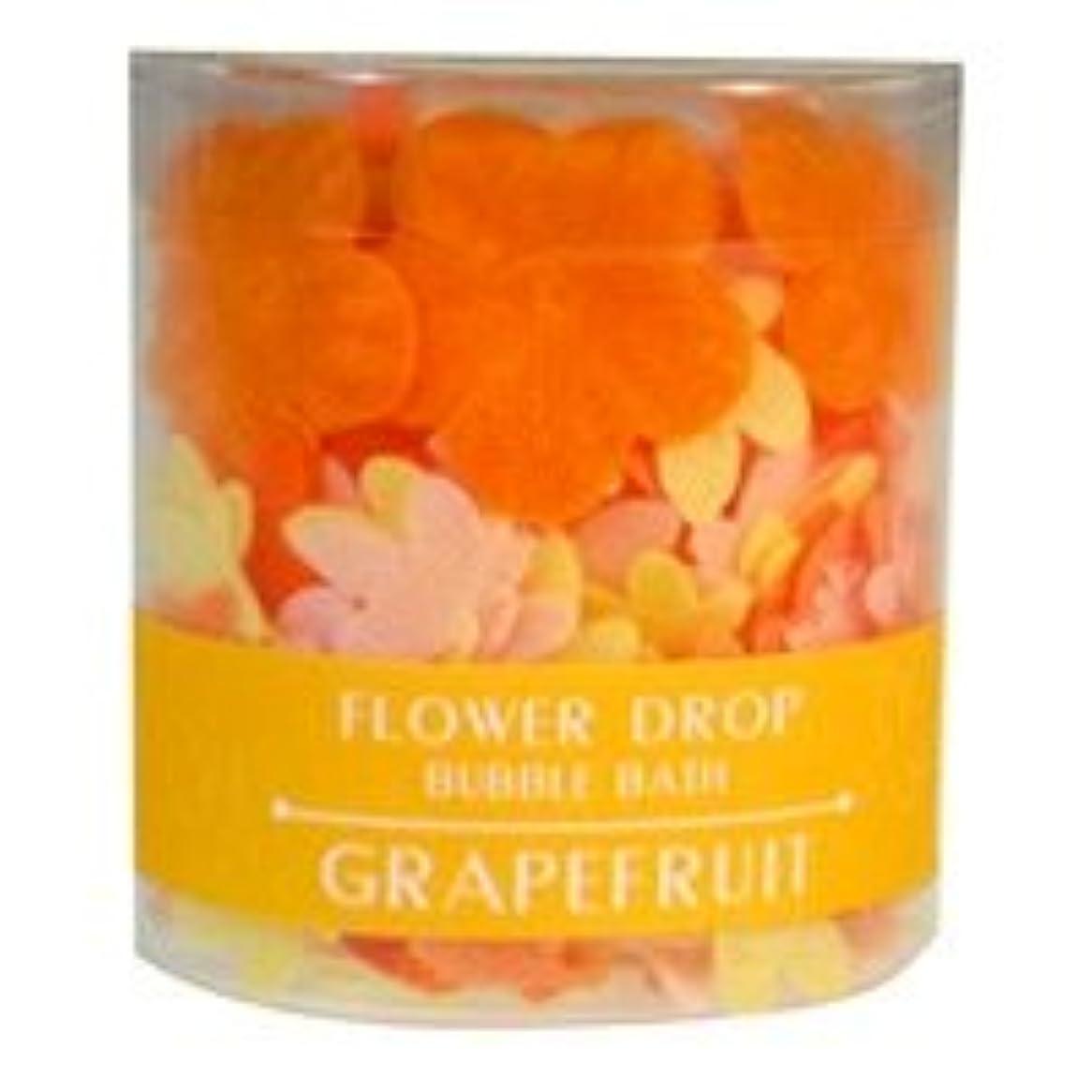 ラッシュ車両感謝しているフラワードロップ「グレープフルーツ」20個セット 葉っぱの形のペタル