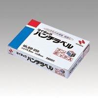 ニチバン パンチラベル ブンボックス MLBB-250 00009159【まとめ買い3箱セット】