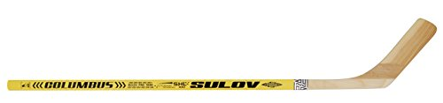 SULOV Kinder Eishockeyschläger Columbus gerade, gelb, 100cm