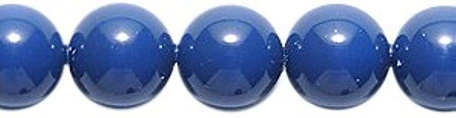 SWAROVSKI ELEMENTS Swarovski 5810 Crystal Round Pearl Beads, 6mm, Dark Lapis, 6-mm,