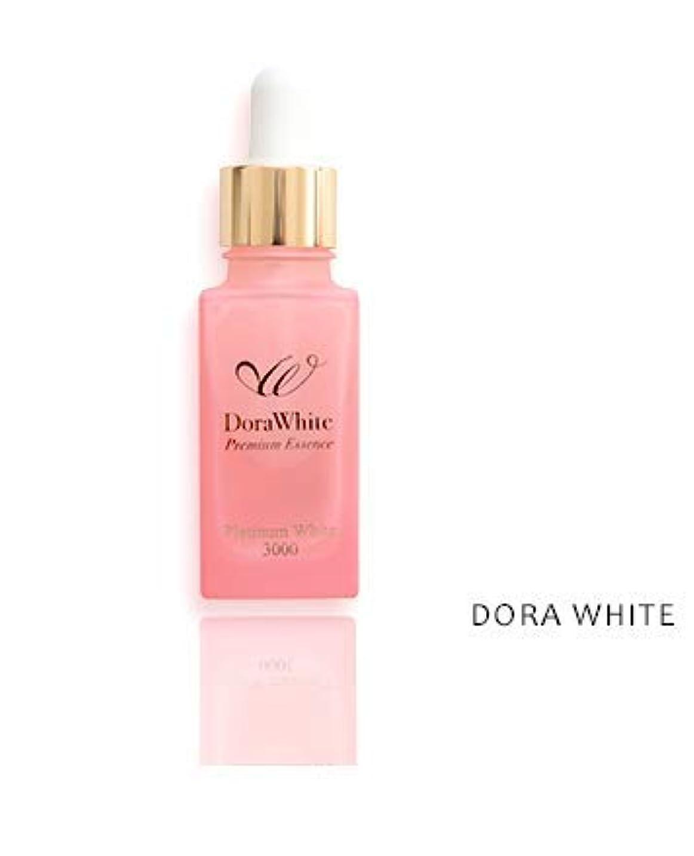 ほんの約束するポータブルDora White ドーラ プレミアムエッセンス 30ml