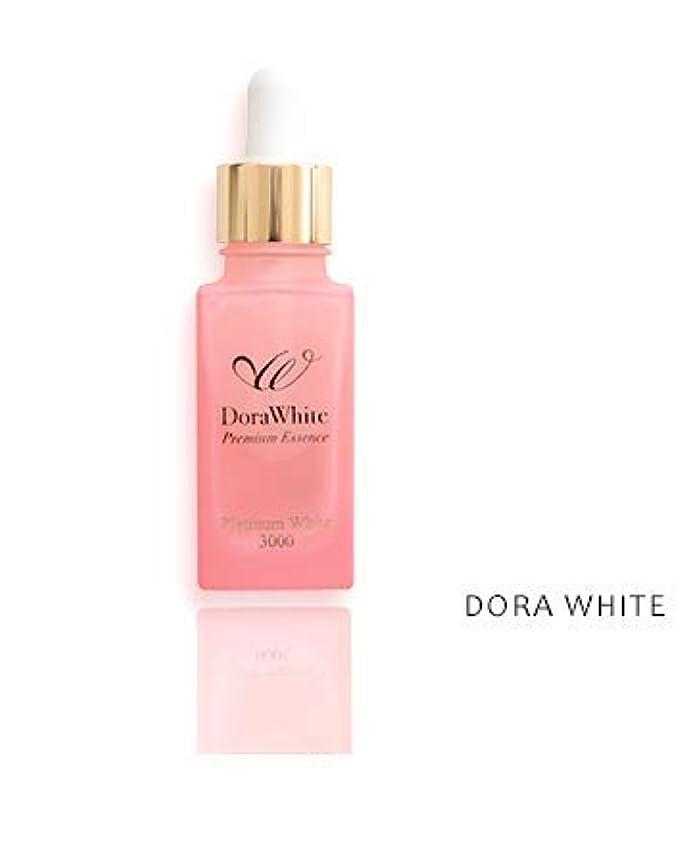 湿気の多い予測大学院Dora White ドーラ プレミアムエッセンス 30ml