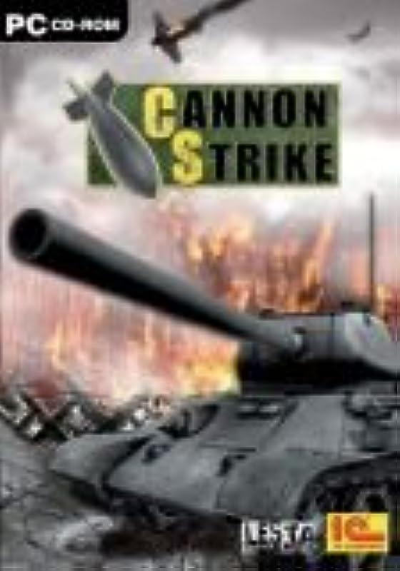 反対放散する市場Cannon Strike (輸入版)