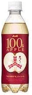 アサヒ飲料 三ツ矢 100%アップル 430mlPET(24本入×1ケース)
